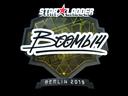 Boombl4 (Foil) | Berlin 2019