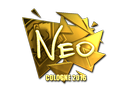 sig_neo_gold.7d943ea133f404ef4a799213bb275d5f03c0dd98.png
