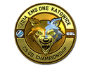wolf_esl_gold_foil.8aadc40d99f84a21ee9f79cbe38fac7c87dd429b.png