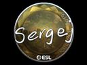 sergej (Foil) | Katowice 2019