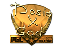 Dosia (Gold) | Krakow 2017