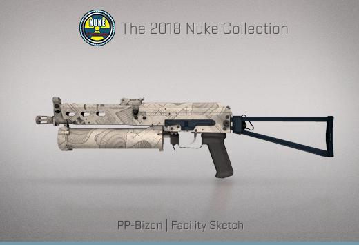"""Колекцията """"Nuke 2018"""" — PP-Bison   Скицирано съоръжение   Facility Sketch"""