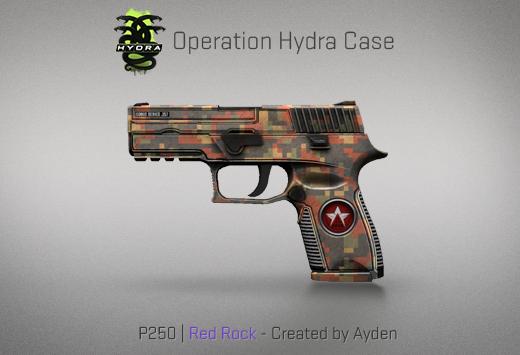 CS:GO - Operation Hydra