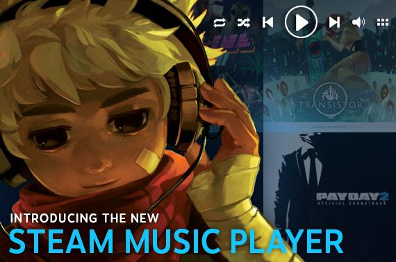 Картинки по запросу Steam Music