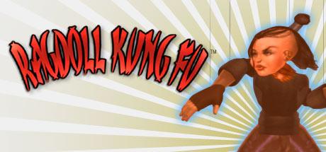 Rag Doll Kung Fu