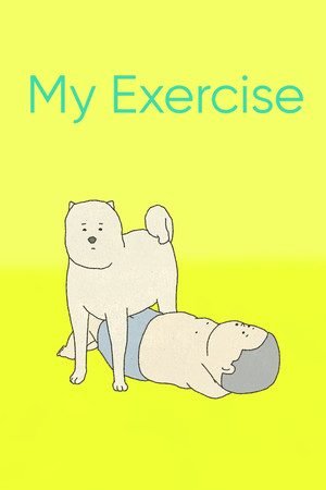 My Exercise poster image on Steam Backlog