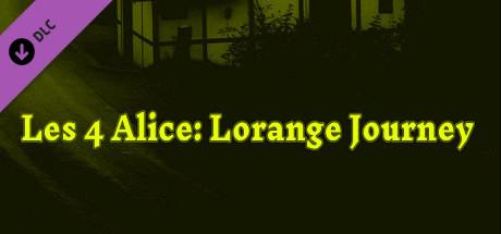 Les 4 Alice: Lorange Journey (Extra)
