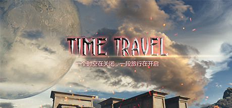 Time Travel VR