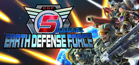 EARTH DEFENSE FORCE 5 cover art