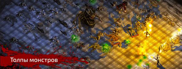 Alien Shooter 2 - The Legend v1.2.1
