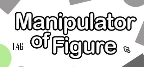 Manipulator of Figure
