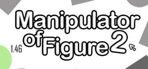 Manipulator of Figure 2 cover art
