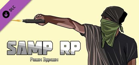 Samp RP - Red Akula Card