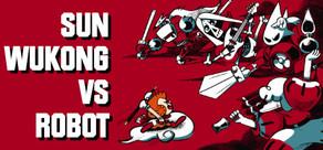 孙悟空大战机器金刚 / Sun Wukong VS Robot cover art