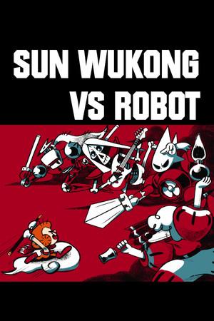 孙悟空大战机器金刚 / Sun Wukong VS Robot poster image on Steam Backlog