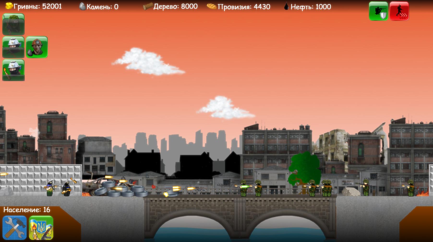 com.steam.1010070-screenshot