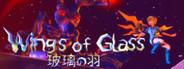 Wings of Glass -玻璃の羽-
