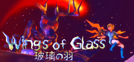 Wings of Glass -玻璃の羽- cover art