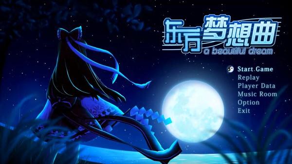 Touhou Fantasia / 东方梦想曲