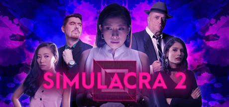 SIMULACRA 2 cover art