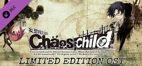CHAOS;CHILD - LIMITED EDITION OST