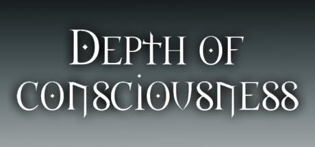 Depth Of Consciousness cover art