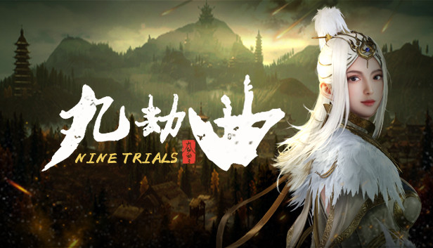 九劫曲:诅咒之地 NineTrials Test Server on Steam