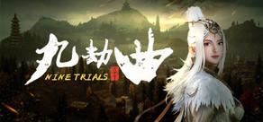 九劫曲:诅咒之地 Nine Trials Test Server