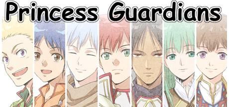 PrincessGuardians