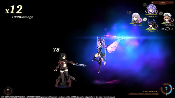 Super Neptunia RPG ScreenShot 1
