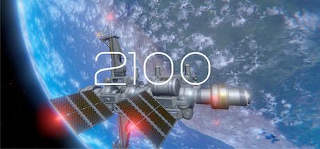 2100 cover art