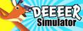 ごく普通の鹿のゲーム DEEEER Simulator