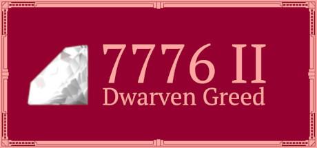 Купить 7776 II: Гномья жадность