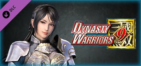 "Купить DYNASTY WARRIORS 9: Lianshi ""Knight Costume"" / 練師「騎士風コスチューム」 (DLC)"