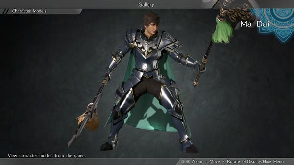 "DYNASTY WARRIORS 9: Ma Dai ""Knight Costume"" / 馬岱「騎士風コスチューム」 (DLC)"