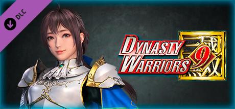 "Купить DYNASTY WARRIORS 9: Xin Xianying ""Knight Costume"" / 辛憲英「騎士風コスチューム」 (DLC)"