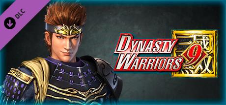 """Купить DYNASTY WARRIORS 9: Gan Ning """"Samurai Costume"""" / 甘寧「武者風コスチューム」 (DLC)"""
