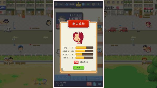 Numbers game dating simulator