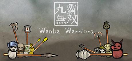 Wanba Warriors