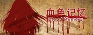 Blood Memery
