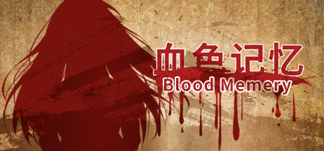 Blood Memery cover art