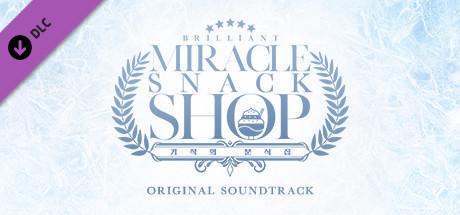 Miracle snack shop 기적의 분식집 OST