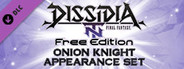DFF NT: Bladewielder Appearance Set for Onion Knight