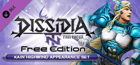 DFF NT: Sanctifying Dragoon Appearance Set for Kain Highwind