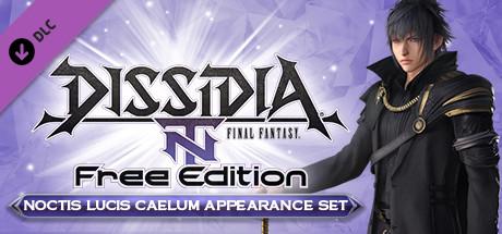 DFF NT: Kingly Raiment Appearance Set for Noctis Lucis Caelum