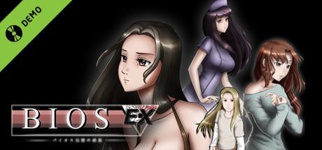 Bios Ex Demo