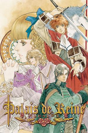 Palais de Reine poster image on Steam Backlog