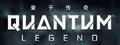 Quantum Legend - vr show-game