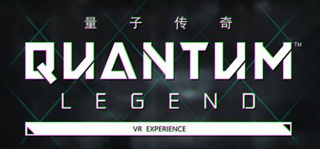 Quantum Legend - VR Experience