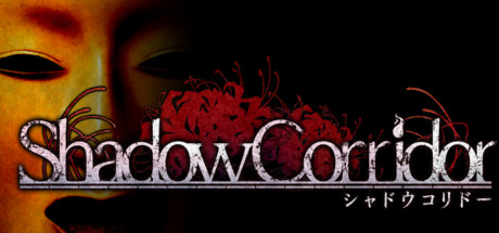 Kageroh Shadow Corridor-PLAZA